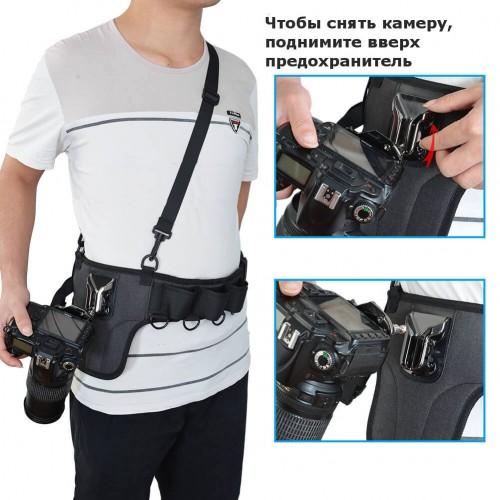 Ремень для фотоаппарата CADEN H4 Single