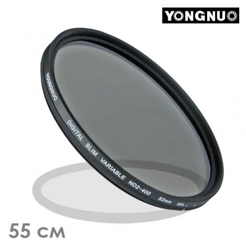 Светофильтр Нейтрально-Серый Super Slim ND2-400 55mm