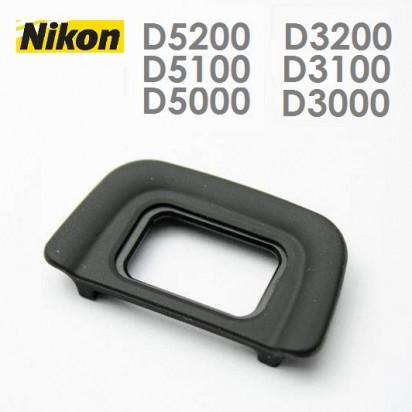 Наглазник окуляра DK-20 для Nikon D5200 D5100 D3200 D3100