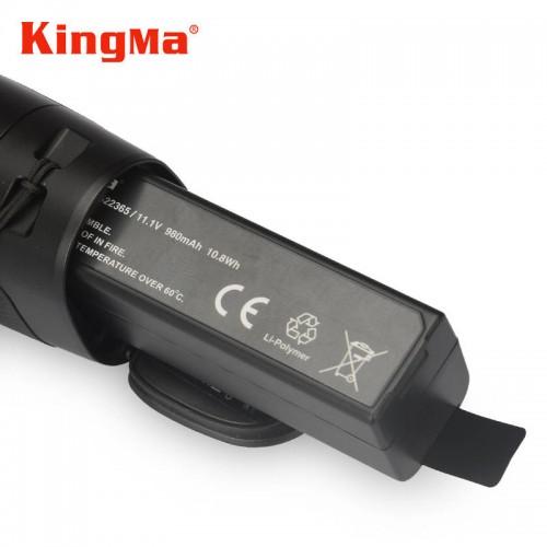Аккумулятор KingMa для OSMO mobile 980mAh