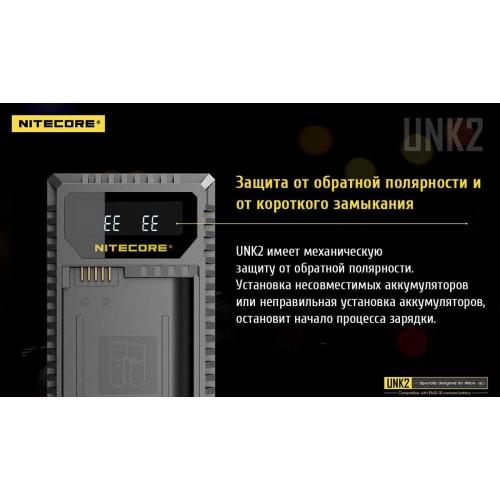 Зарядное NITECORE UNK2 Nikon EN-EL15