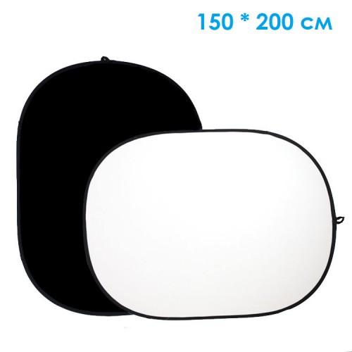 Фон на каркасе белый-черный 150х200 см