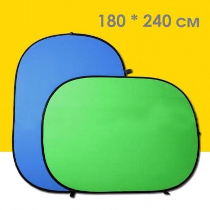 Фон хромакей складной Fotga 180х240 см