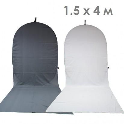 Фон белый-серый с пологом 150х400 см
