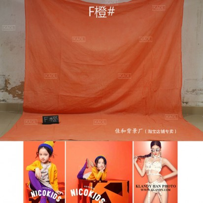 Фон тканевый RETRO F-orange 2.3x3 метра
