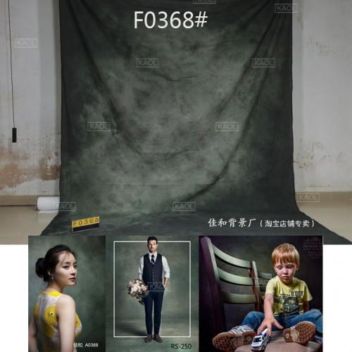 Фон тканевый RETRO F0368 2.3x3 метра