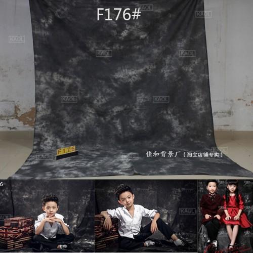 Фон тканевый RETRO F176 2.3x3 метра