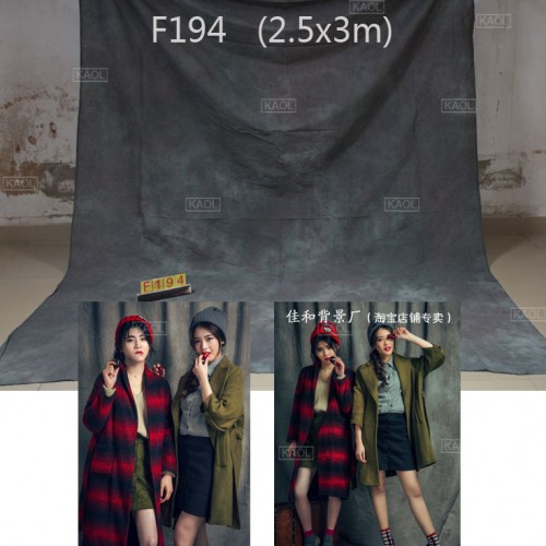 Фон тканевый RETRO F194 2.3x3 метра