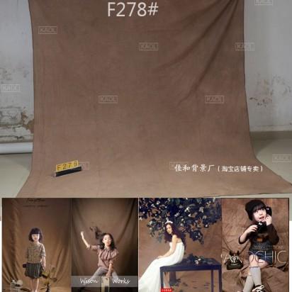 Фон тканевый RETRO F278 2.3x3 метра