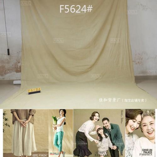 Фон тканевый RETRO F5624 2.3x3 метра