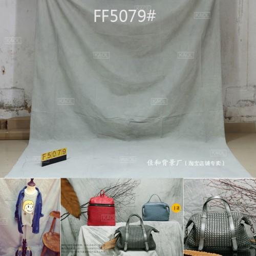 Фон тканевый RETRO FF5079 2.3x3 метра