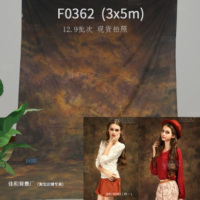 Фон тканевый RETRO F0362 2.3x3 метра