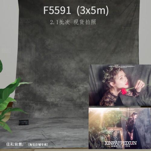 Фон тканевый RETRO F5591 2.3x3 метра