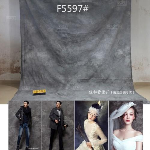 Фон тканевый RETRO F5597 2.3x3 метра