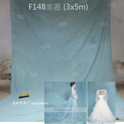 Фон тканевый RETRO F148 2.3x3 метра