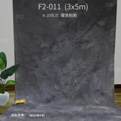 Фон тканевый RETRO F2-011 5x3 метра