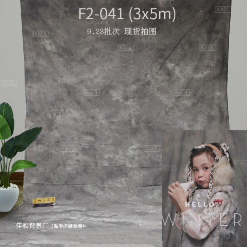 Фон тканевый RETRO F2-041 5x3 метра