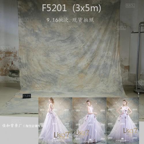 Фон тканевый RETRO F5201 5x3 метра