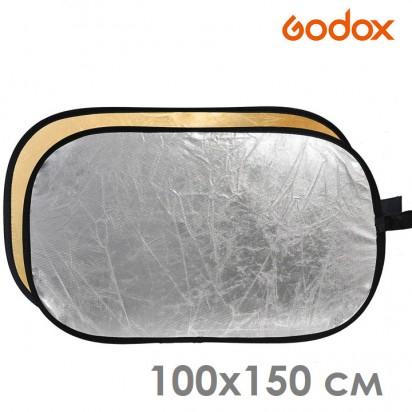 Отражатель 2в1 лайтдиск 100x150 см