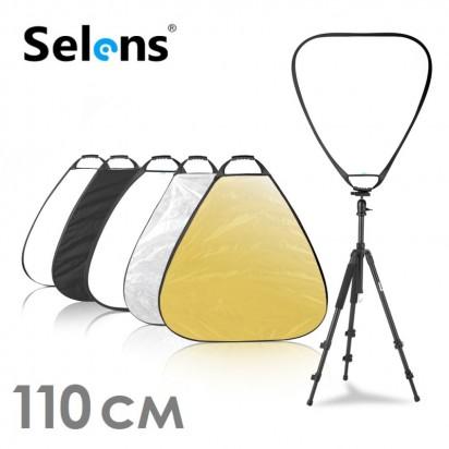 Отражатель Selens 5в1 треугольный 110см