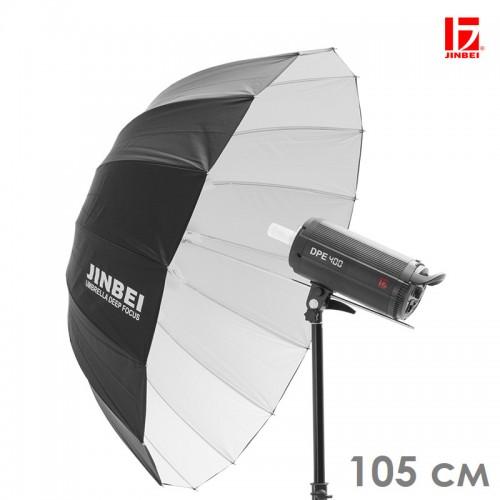 Глубокий зонт JINBEI DEEP 105 см черный белый
