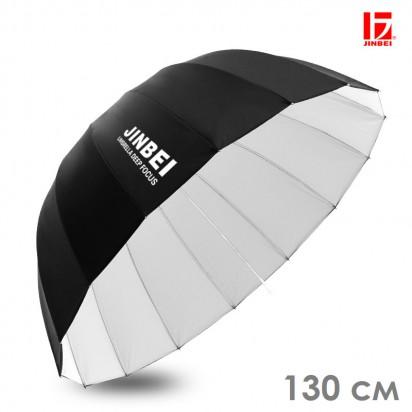 Глубокий зонт JINBEI DEEP 130 см черный белый
