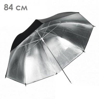 Зонт серебро на отражение 84 см
