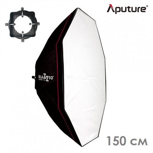 Октобокс Aputure Blazzeo 150 cm
