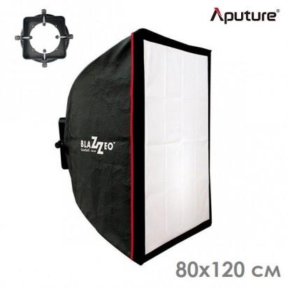 Софтбокс Aputure Blazzeo 80x120 cm