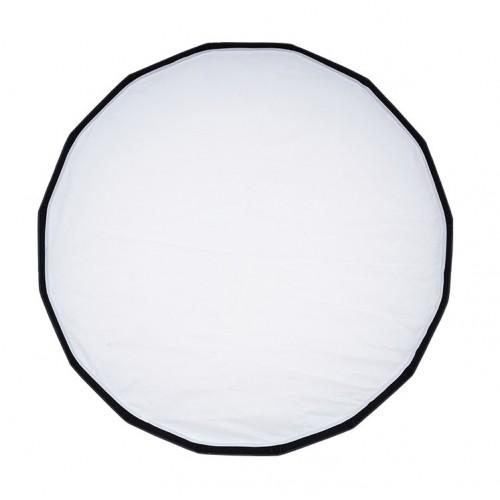 Софтбокс JINBEI Umbrella BD Silver 105 см