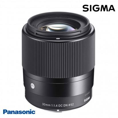 Объектив SIGMA 30mm f1.4 DC DN Contemporary MFT Micro 4/3