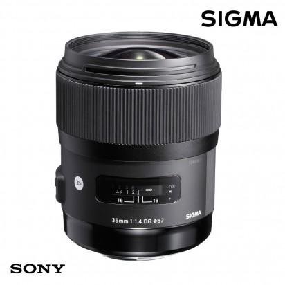 Объектив SIGMA 35mm f1.4 DG HSM Art SE SONY