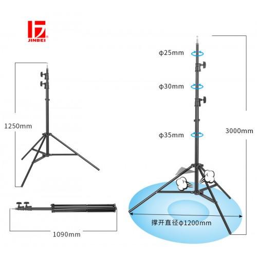 Стойка осветителя JINBEI ML-3000FP