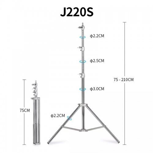 Стойка осветителя SELENS J220S