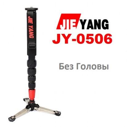 Монопод JieYang JY0506 slim