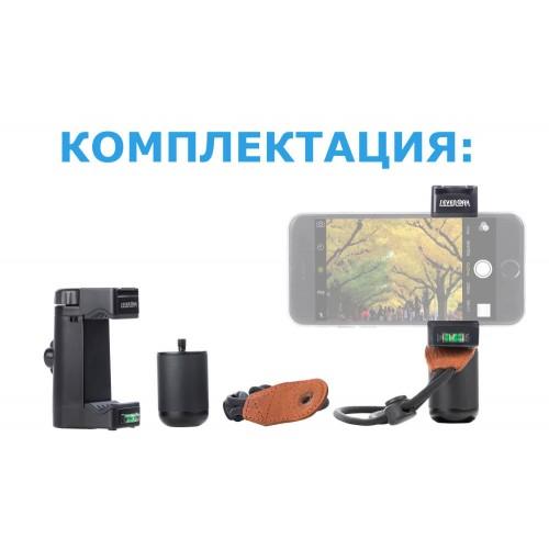 Риг держатель для Смартфона Sevenoak SK-PSC1