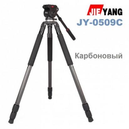 Штатив фотоаппарата JIEYANG JY-0509С