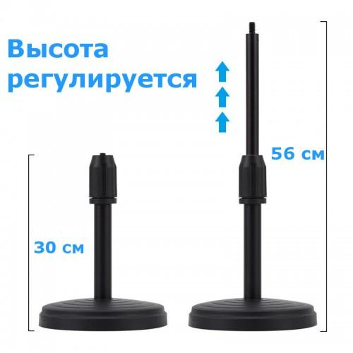 Настольная лампа для смартфона Kava L30