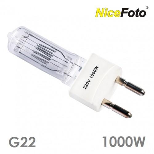 Лампа галогенная GY-22 220V-1000W для Френеля