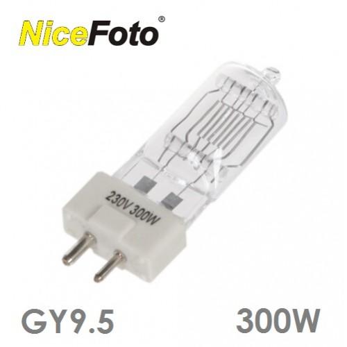 Лампа галогенная GY-9.5 220V-300W для Френеля