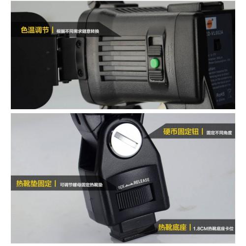 Накамерный осветитель Dste LED VL002A