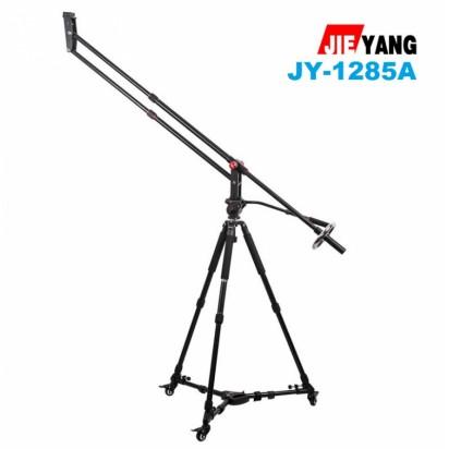 Операторский кран Jieyang JY-1285A