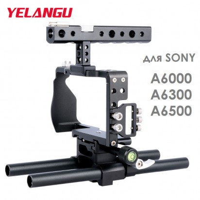 Клетка YELANGU C6 Sony A6300 A6500