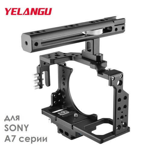 Клетка YELANGU CA7-B Sony A7 series