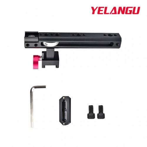 Рукоятка YELANGU handle для клетки