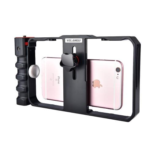 Клетка для смартфона YELANGU PC02
