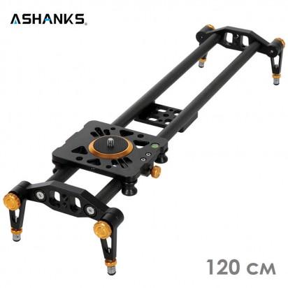 Слайдер для камеры ASHANKS D120 Carbon