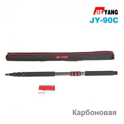 Микрофонная Удочка JieYang JY-90 Carbon
